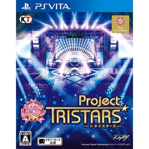 ときめきレストラン☆☆☆ Project TRISTARS 通常版 [PSVitaソフト]