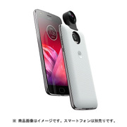 ASM360CMWHAP [ASM360CMWHAP Moto 360 カメラ Moto Mods ホワイト]