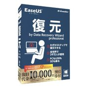EaseUS 復元 by Data Recovery Wizard 1PC版 [Windows]