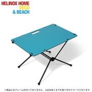 Helinox ワークトップ HOME ラグーンブルー