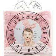 USAMIMI ドライヘアターバン PINK