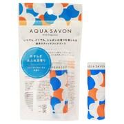 アクアシャボン スティックフレグランス シャンプーフローラルの香り 5.5g [携帯スティックフレグランス(練り香水)]