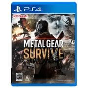 METAL GEAR SURVIVE (メタルギア サヴァイヴ) [PS4ソフト]