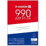 b-mobile S 990 ジャストフィットSIM申込パッケージ [BS-IPN-JFV-P]