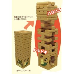 となりのトトロ トトロの手作りバランスログゲーム [6歳以上]