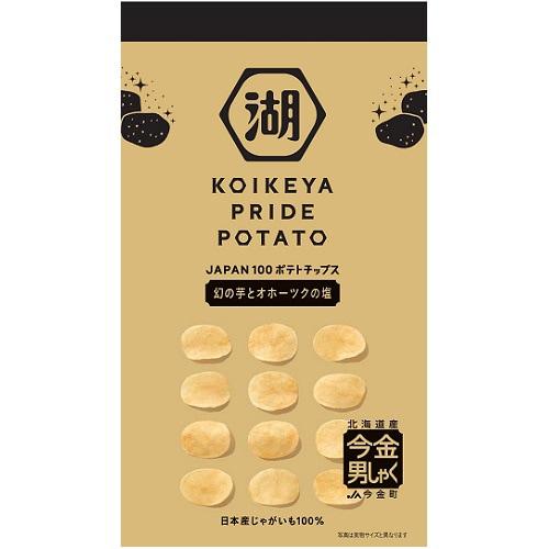 限定 湖池屋 KOIKEYA PRIDE POTATO 今金男しゃく 幻の芋とオホーツクの塩 73g [ポテトチップス]