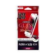 LP-AQSFGFCWH [AQUOS sense用 保護ガラスフィルム 3D FLEXIBLE 高光沢/G2 ホワイト]