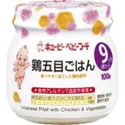 キューピー ベビーフード 鶏五目ごはん 100g [ベビーフード]