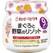 キューピー ベビーフード まぐろと野菜のリゾット 100g [ベビーフード]