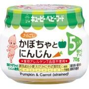 キューピー ベビーフード かぼちゃとにんじん 70g [ベビーフード]