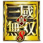 真・三國無双8 TREASURE BOX [PS4ソフト]