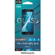 GB875AQOSL [ガラスパネル BLC(0.33mm) AQUOS SENSE Lite用]