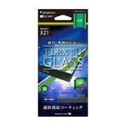 TR-XP31-G3-CCBK [Xperia XZ1用 FLEX 3D 立体成型フレームガラス ブラック]