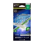 TR-XP31-G3-CCSV [Xperia XZ1用 FLEX 3D 立体成型フレームガラス シルバー]