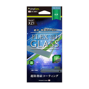TR-XP31-G3-CCBL [Xperia XZ1用 FLEX 3D 立体成型フレームガラス ブルー]