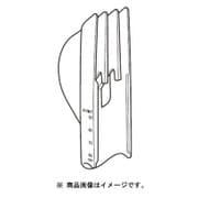 ER511G7467 [スライドアタッチメントB(50mm~80mm)]