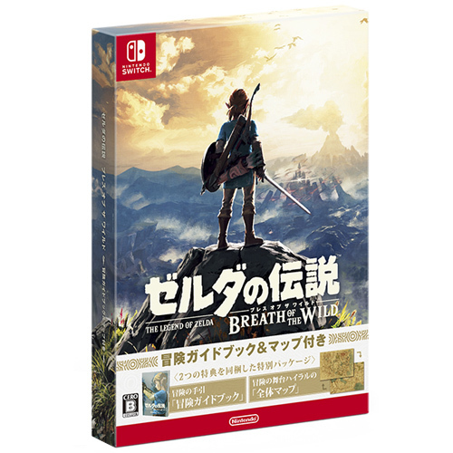 ゼルダの伝説 ブレス オブ ザ ワイルド ~冒険ガイドブック&マップ付き~ [Nintendo Switchソフト]