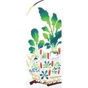 51526 [Kenema 注染手ぬぐい 食べ物 春の七草籠]