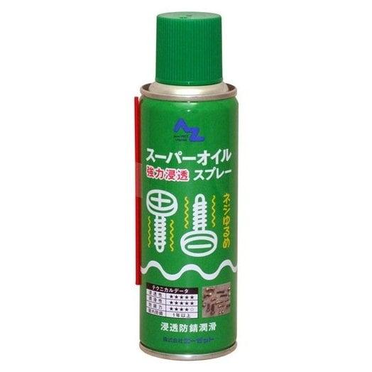 スーパーオイルスプレー 220ml [潤滑剤]