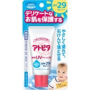 アトピタ 保湿UVクリーム 30g [UVクリーム]