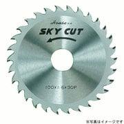 WD-80 [SKY-スカイカット (木工用)]