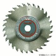 GR-120 [自在溝切カッター]