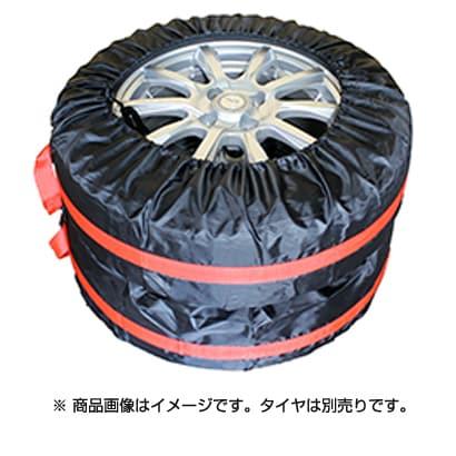 TC-05 [タイヤカバー 持ち運びタイプ スモールサイズ]