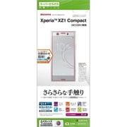R878XZ1C [Xperia XZ1 Compact 反射防止 さらさら 液晶保護フィルム]