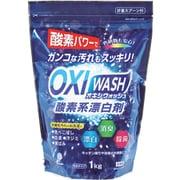 K-7111 OXI WASH 酸素系漂白剤 1kg [衣料用漂白剤]