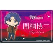 Fate/stay night Heaven's Feel プレートバッジ 間桐慎二 [W80×H50mm]