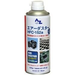 エアーダスター 390ml HFC-152a