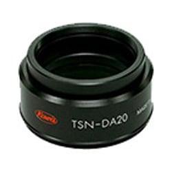 TSN-DA20 [アダプター リング]