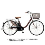 BE-ELLU432T [電動アシスト自転車 ビビ・LU 24型 12Ah 内装3段変速 チョコブラウン 2018年モデル]
