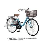 BE-ELLU432V2 [電動アシスト自転車 ビビ・LU 24型 12Ah 内装3段変速 ターコイズブルー 2018年モデル]