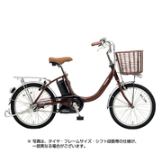 BE-ELLS032T [電動アシスト自転車 ビビ・LS 20型 12Ah 内装3段変速 チョコブラウン 2018年モデル]