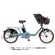 BE-ELMD034V [電動アシスト自転車 ギュット・ミニ・DX 20型 16Ah 内装3段変速 マットブルーグレー 2018年モデル]