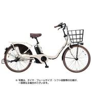BE-ELMU232F2 [電動アシスト自転車 ギュット・ステージ・22 22型 12Ah 内装3段変速 ホワイトグレー 2018年モデル]