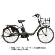 BE-ELMU232G2 [電動アシスト自転車 ギュット・ステージ・22 22型 12Ah 内装3段変速 マットカーキグリーン 2018年モデル]