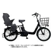 BE-ELA03B [電動アシスト自転車 ギュット・アニーズ・DX 20型 16Ah 内装3段変速 マットジェットブラック 2018年モデル]
