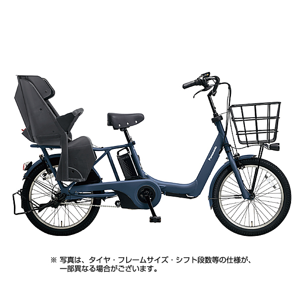 BE-ELA03V [電動アシスト自転車 ギュット・アニーズ・DX 20型 16Ah 内装3段変速 マットネイビー 2018年モデル]