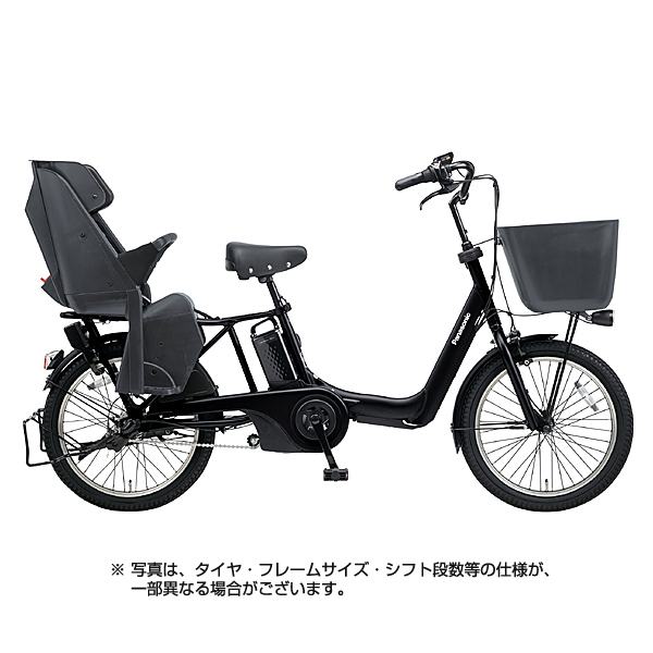BE-ELMK03B [電動アシスト自転車 ギュット・アニーズ・KD 20型 16Ah 内装3段変速 ラクイック搭載 マットジェットブラック 2018年モデル]