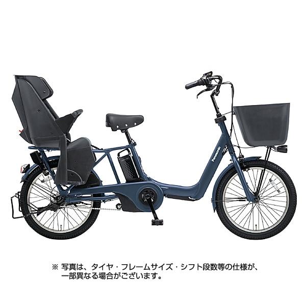 BE-ELMK03V [電動アシスト自転車 ギュット・アニーズ・KD 20型 16Ah 内装3段変速 ラクイック搭載 マットネイビー 2018年モデル]