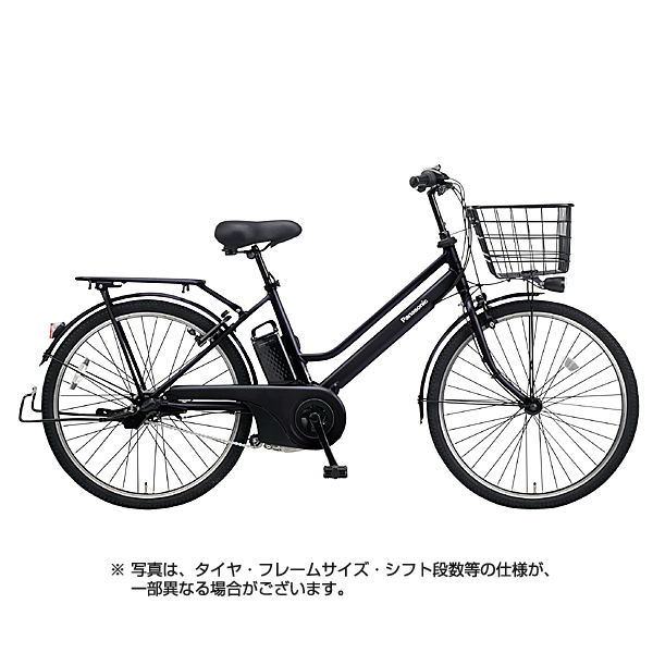 BE-ELST633B2 [電動アシスト自転車 ティモ・S 26型 16Ah 内装3段変速 マットジェットブラック 2018年モデル]