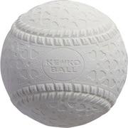 ケンコー(マルケン) 新・軟式野球用ボールM号(一般・中学生用)