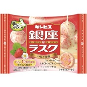 銀座@ラスク いちご美味 28g