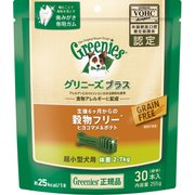 CGG003 グリニーズプラス 穀物フリー超小型犬用(体重2~7kg) 30本入