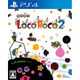 LocoRoco2 PCJS-66010 [PS4ソフト]
