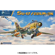 KITKH80147 [1/48 エアクラフトシリーズ スホーイ Su-17/22UM-3K フィッターG]