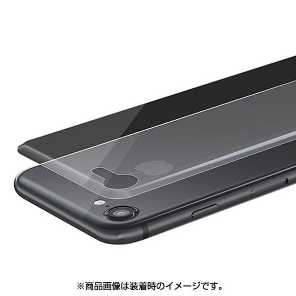 PM-A17MFLFPRGU [iPhone 8 光沢 衝撃吸収 背面フルカバーフィルム]