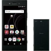 Xperia XZ1 SO-01K(K) ブラック [スマートフォン]